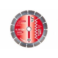"""Алмазные отрезные круги для бетона/твердых материалов, """"professional""""/CP"""